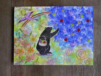絵画「宇宙りんご」の画像