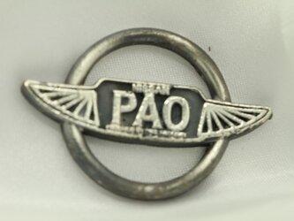 PAO シルバー(SV925)製 キーホルダーの画像