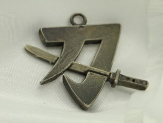 刀 シルバー(SV925)製キーホルダーの画像