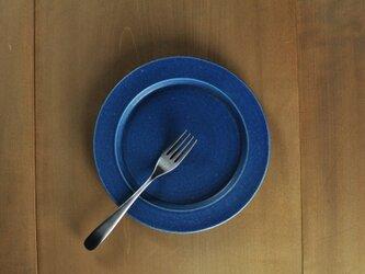 リムプレート7寸/青の画像