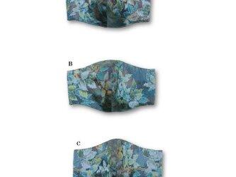 ML56 大島紬マスク(Lサイズ・グリーン系・葉っぱ柄)の画像