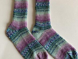 手編み靴下【Opal  KFS183  プルーン】の画像