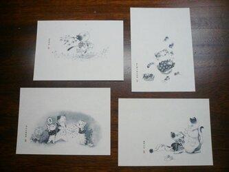 ポストカード『ははこねこ-おみやげ編』4枚入の画像