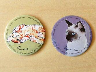 コンパクトミラー トラ猫/シャム猫の画像