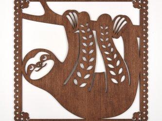 ビッグウッドフレーム「ナマケモノ」(木の壁飾り)の画像