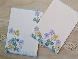 消しゴム版画 ポストカード(ビオラ)の画像