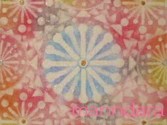 四季曼荼羅 「春待つ」の画像