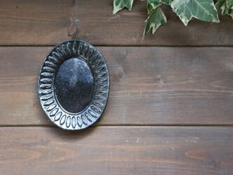 小さな楕円皿(黒)の画像