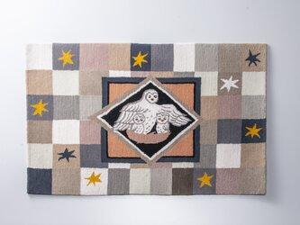 受注生産 オーダーメイド アートカーペット / 『鳥の巣』ビンバ・ランドマンの画像