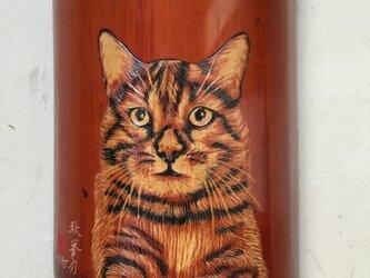 猫(作品1285)の画像