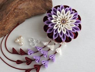 ダリア姫のドレスアップ✶2wayコサージュピン «臙脂×薄紫×白» つまみ細工 髪飾り 成人式・卒業式・袴飾りの画像