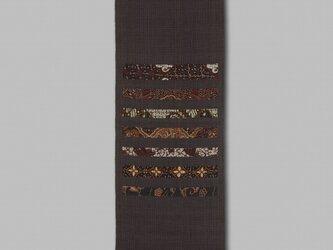 手織りタペストリー  旅立ちⅡの画像