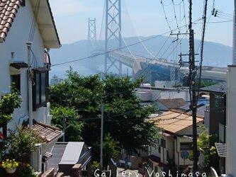 坂道「明石海峡」「坂のある暮らし」A3サイズ光沢写真縦  神戸風景写真  神戸名坂  写真のみ  送料無料の画像