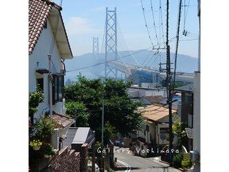 坂道「明石海峡」「坂のある暮らし」2L判サイズ光沢写真縦  神戸風景写真  神戸名坂  写真のみ  送料無料の画像