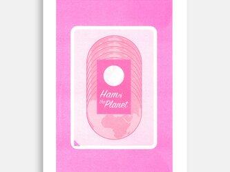 Art Print (Riso) / Ham of the Planet #4の画像