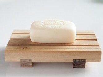 石鹸置き yue -湯坐-(S) 【表面:凹面/フラット面】の画像