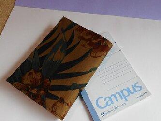 布ブックカバー(文庫サイズ・Night Garden)お薬手帳・ミニノートの画像