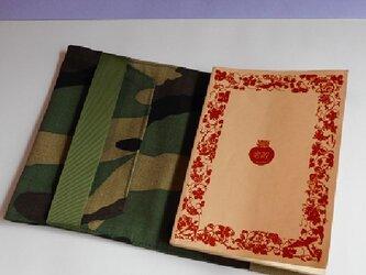 布ブックカバー(文庫サイズ・カモフラ柄)お薬手帳・ミニノート 迷彩 男女兼用 メンズ ボーイズの画像