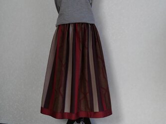 着物リメイク♪縞柄の大島紬と幾何学模様の十日町紬でストライプスカート(裏地付き)丈78cmの画像