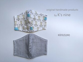 【リバーシブル】KIDS(S) コットン立体マスク 上下がわかる刺繍入り♪の画像