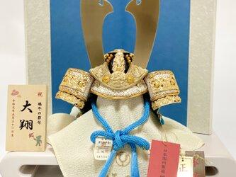【五月人形】【コンパクト】【端午の節句】【平台飾り】涼(りょう)4号兜平台飾りの画像