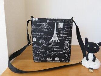 パリ柄シンプルショルダーバッグ(ちょっと小さめ)の画像