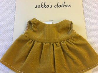 sokko's Dress  黄土色、コーデュロイワンピースの画像