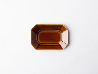 八角プレート S 茶 (飴釉) の画像