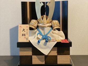 新商品 五月人形 涼(りょう)木目3色収納兜飾りの画像