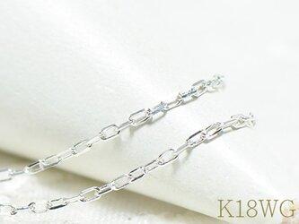 K18 カットアズキ  チェーン ホワイトゴールド  約45cm 線径 約0.24mm ネックレス BS0311の画像