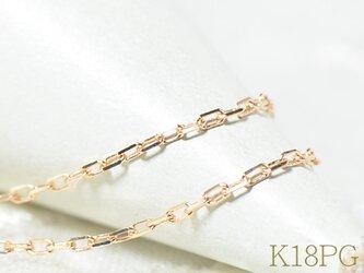 K18 カットアズキ  チェーン ピンクゴールド 約45cm 線径 約0.24mm ネックレス BS0311の画像