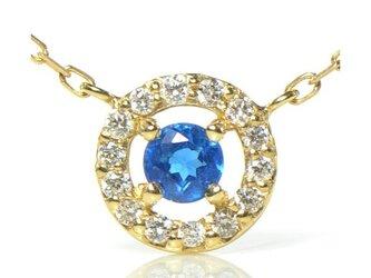 K18 アウイナイト×ダイヤモンド ペンダント K18イエローゴールド アンジュ BV043の画像