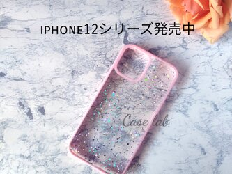 iphone12 iphone12pro iphone11 スマホケース ラメ iPhoneケース iphone12miniの画像