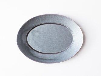 オーバルプレート L 濃灰 (いぶし釉) の画像