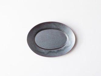 オーバルプレート M 濃灰 (いぶし釉) の画像