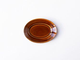 オーバルプレート S 茶 (飴釉) の画像