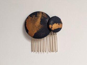 書家が作るアートなアクセサリー 惑星シンフォニー/hair accessory/navy・gold(一点物)の画像