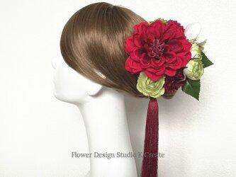 成人式・結婚式・卒業袴に♡赤いダリアと白椿とロングタッセルのヘッドドレス 和装 着物髪飾り 和装婚 成人式 前撮りの画像