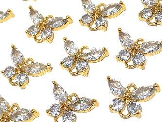 【コネクター】蝶々ジルコニアチャーム12mm 4個【蝶々ピアスパーツ イヤリング素材】の画像