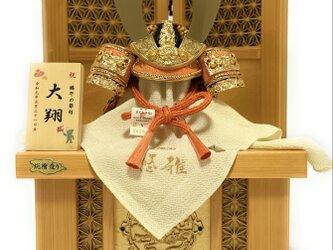 新商品 五月人形 コンパクト 陽(ひなた)総ひのき収納兜飾りの画像