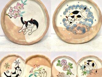 京焼 猫小皿 絵変わりB(1枚)の画像