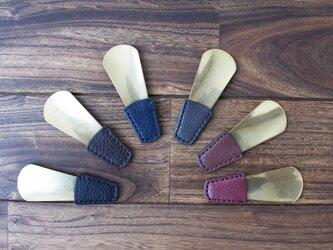 イタリア製牛革のくつべらmini  / 6色の画像