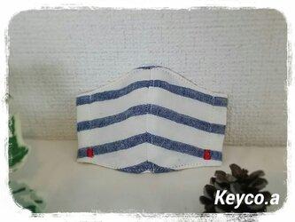 (S)白ボーダー(GY)◆立体マスクの画像