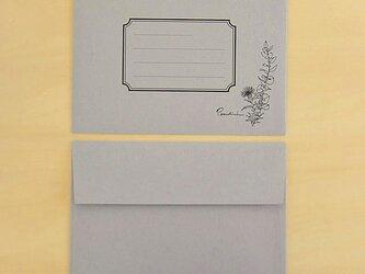 オリジナル封筒 グレーの画像