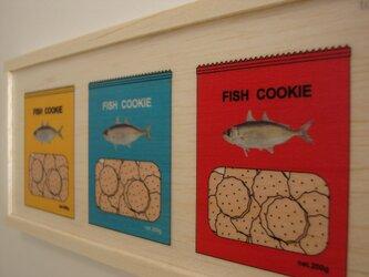 Fish cookieの画像