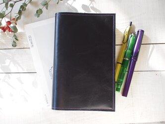 本革・新書サイズブックカバー 糸紫・黒とヒヨコ サイズ注意の画像