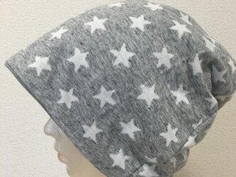 リバーシブルで使える帽子   星柄 中厚地の画像