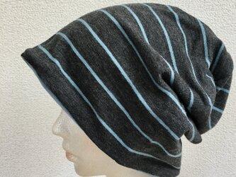 リバーシブル使いの帽子 チャコール×水色 中厚地の画像