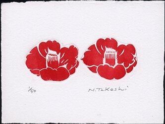 二つの椿/ 銅版画 (作品のみ)の画像