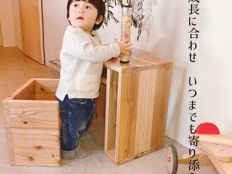 机 椅子 セット 子ども 勉強机 踏み台 サイドテーブル スツール 本棚 絵本 デスク テーブル チェアー イス 子供 入園の画像